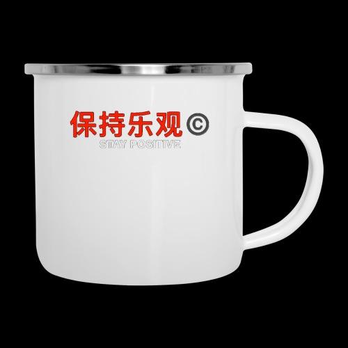 Stay Positive - Camper Mug