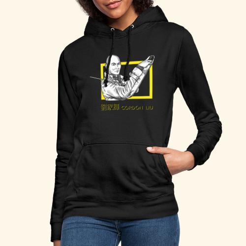 Gordon Liu (Official) - Dame hoodie