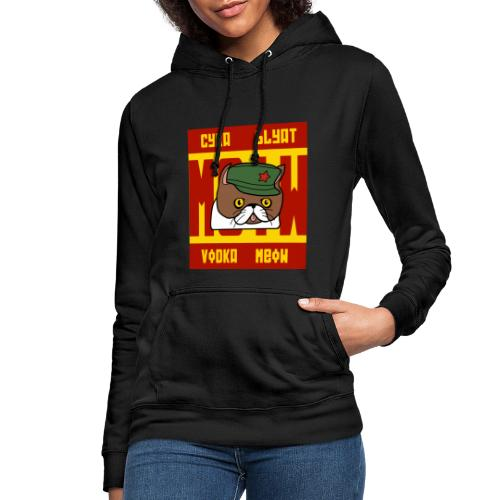 Soviet Meow 2 - Frauen Hoodie