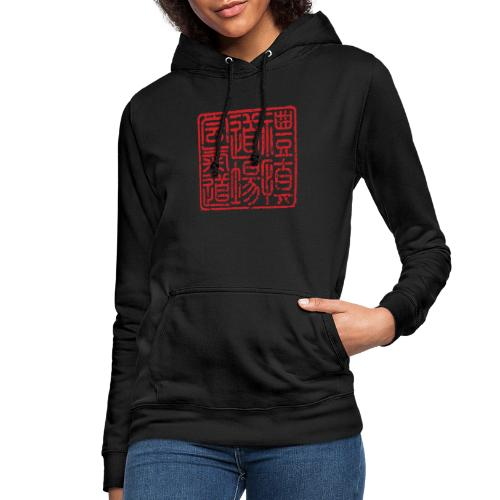 Reishin Dojo Stamp - Dame hoodie