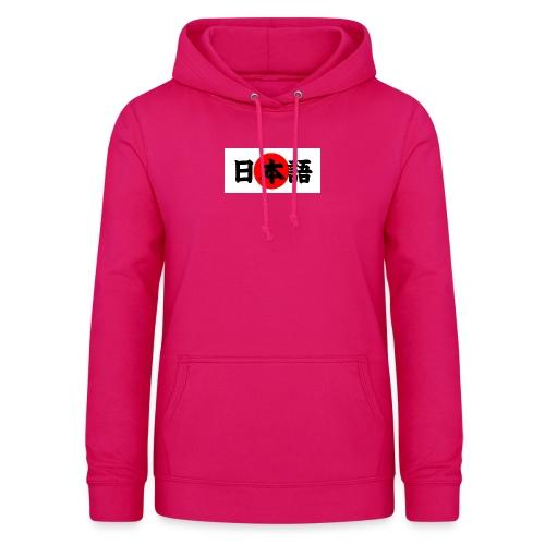 japanese - Naisten huppari