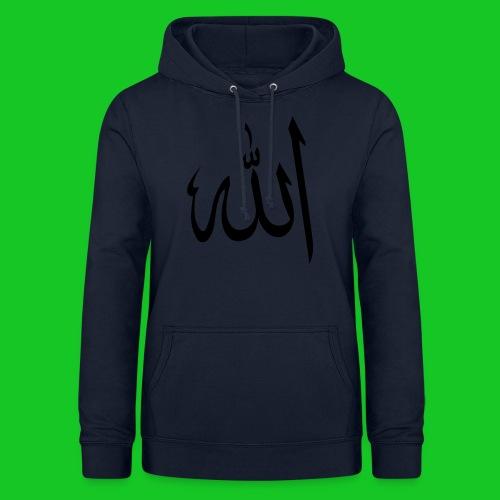 Allah - Vrouwen hoodie