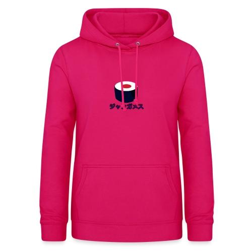 Sushi Jangames - Vrouwen hoodie