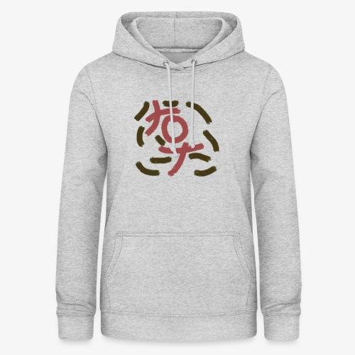 xox paint texture - Vrouwen hoodie