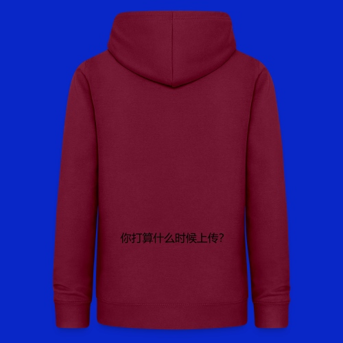 When you gonna upload, Jonny? - Women's Hoodie