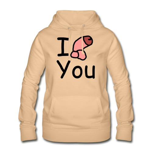 I dong you cup - Women's Hoodie