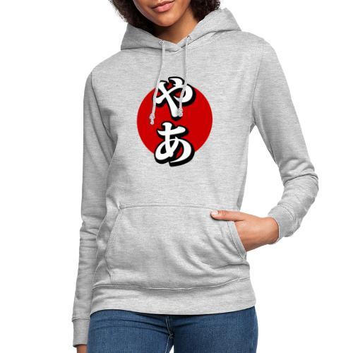 Saludo japonés - Sudadera con capucha para mujer