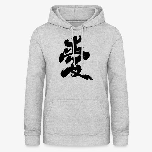 Japanese Kanji - Felpa con cappuccio da donna