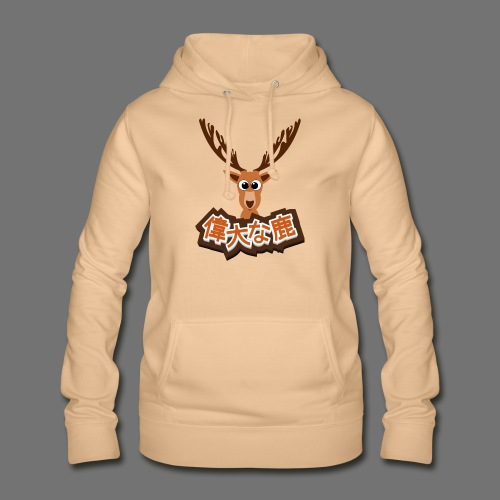Suuri hirvi (Japani 偉大 な 鹿) - Naisten huppari