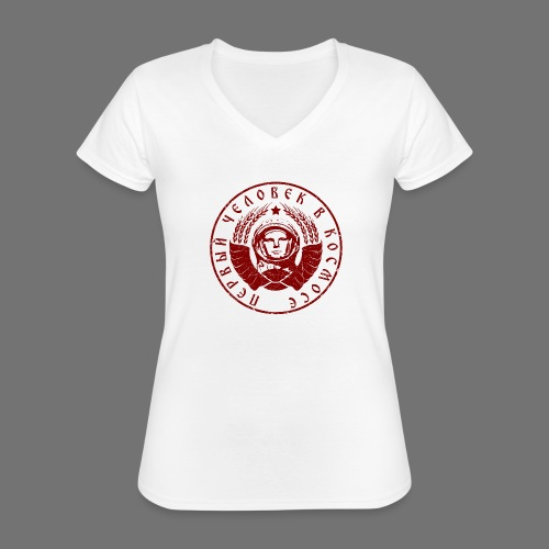 Cosmonaut 1c red (oldstyle) - Classic Women's V-Neck T-Shirt