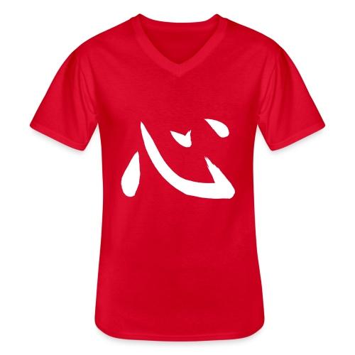 Studio Kokoro Mind Heart Spirit T-shirt - Men's V-Neck T-Shirt