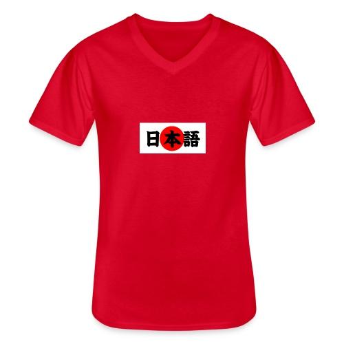 japanese - Klassinen miesten t-paita v-pääntiellä