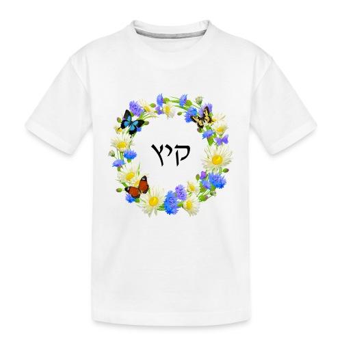 Corona floral verano, hebreo - Camiseta orgánica premium adolescente