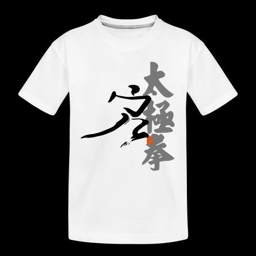 taiji danbian - Teenager Premium Bio T-Shirt