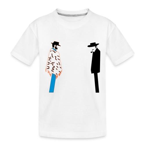 Bad - T-shirt bio Premium Ado