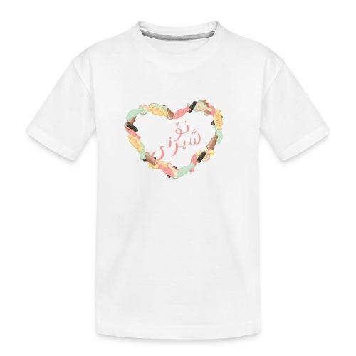 تۆ شیرنی - Godis hjärta - Ekologisk premium-T-shirt tonåring