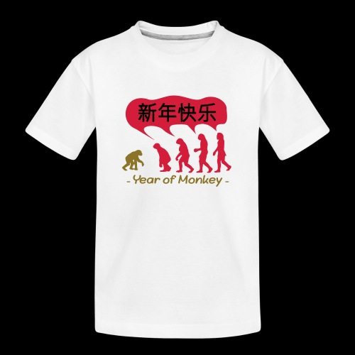 kung hei fat choi monkey - Teenager Premium Organic T-Shirt