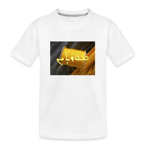 Mortinus Morten Golden Yellow - Teenager Premium Organic T-Shirt