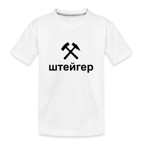 steiger - Teenager Premium Bio T-Shirt