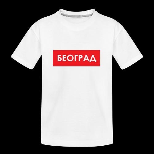 Beograd - Utoka - Teenager Premium Bio T-Shirt