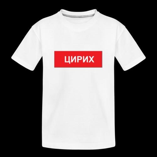 Zürich - Utoka - Teenager Premium Bio T-Shirt