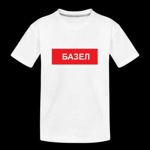 Basel - Utoka - Teenager Premium Bio T-Shirt