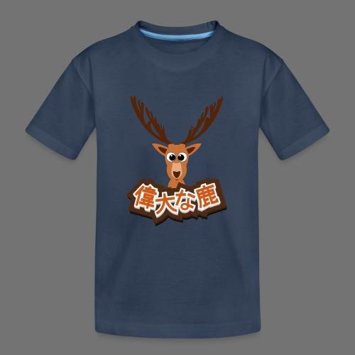 Suuri hirvi (Japani 偉大 な 鹿) - Teinien premium luomu-t-paita