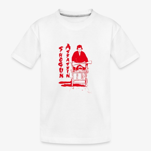 BabyCart (Shogun Assassin) by EglanS. - T-shirt bio Premium Ado
