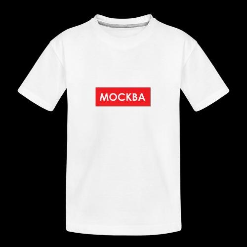 Moskau - Utoka - Teenager Premium Bio T-Shirt
