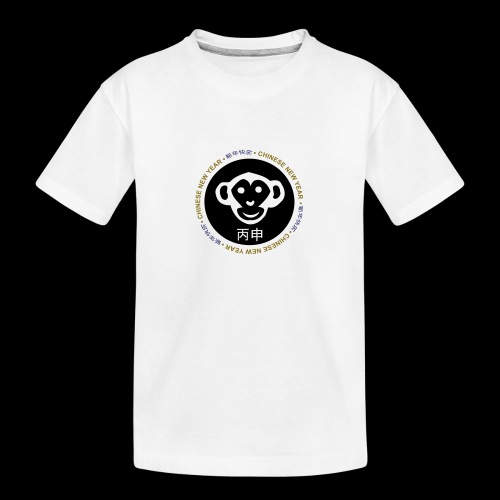 CHINESE NEW YEAR monkey - Teenager Premium Organic T-Shirt