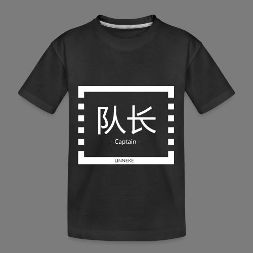 - Captain - - Teenager Premium Organic T-Shirt