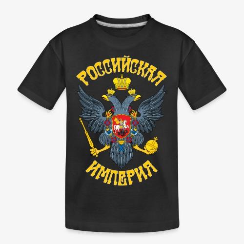 Wappen des Russischen Imperiums Russland - Teenager Premium Bio T-Shirt
