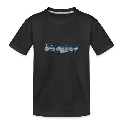 kreta strand - Teenager Premium Bio T-Shirt