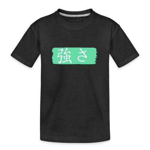 Kanji Giapponese - Forza - Maglietta ecologica premium per ragazzi