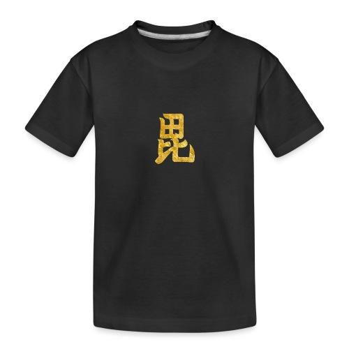 Uesugi Mon Japanese samurai clan in gold - Teenager Premium Organic T-Shirt