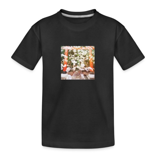 見ぬが花 Imagination is more beautiful than vi - Teenager Premium Organic T-Shirt