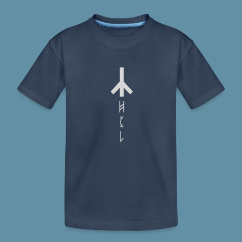 Logo Hel 02 copia png - Maglietta ecologica premium per ragazzi