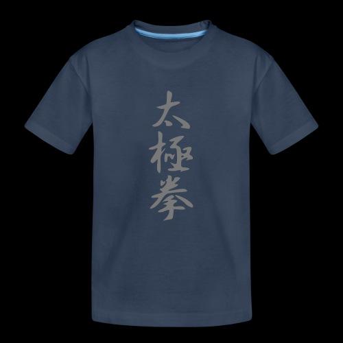 taiji schrift III - Teenager Premium Bio T-Shirt