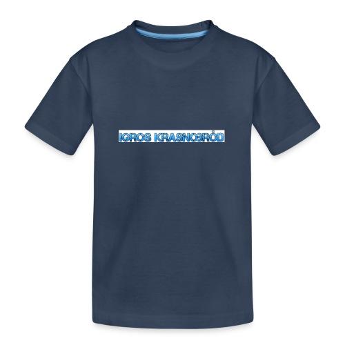 2-png - Ekologiczna koszulka młodzieżowa Premium