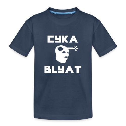 CYKA_BLYAT-png - Teenager Premium Organic T-Shirt