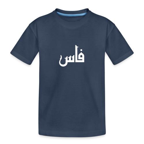 tamaz - T-shirt bio Premium Ado