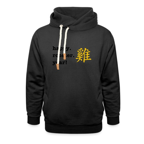 happy rooster year - Unisex Shawl Collar Hoodie