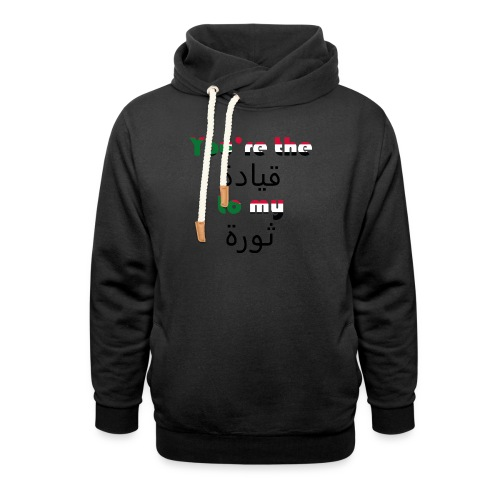 You're the qeyada to my revolution - Shawl Collar Hoodie