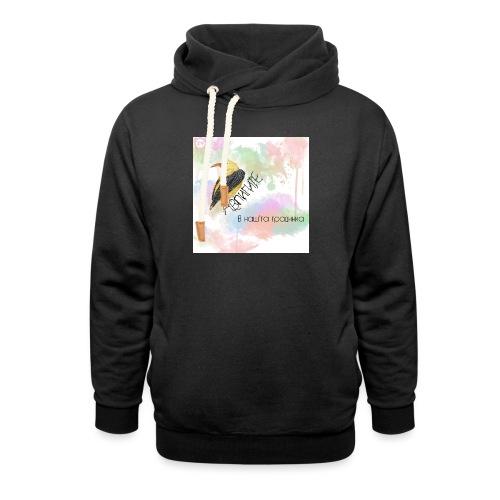 Avligite - Album Art - Shawl Collar Hoodie