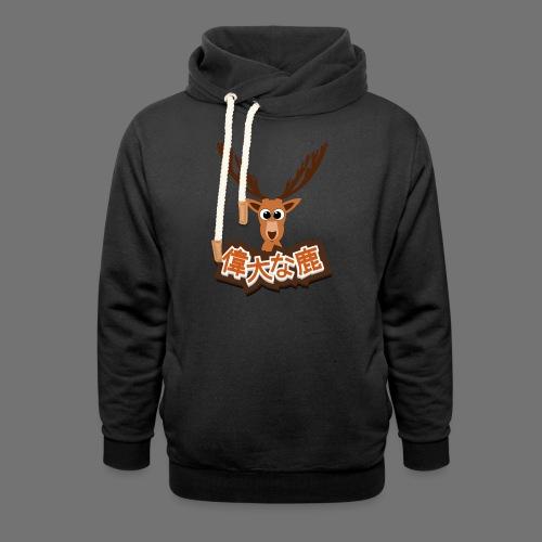 Suuri hirvi (Japani 偉大 な 鹿) - Huivikaulus huppari