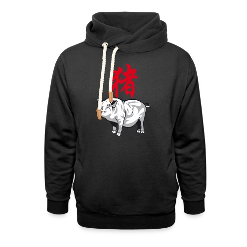 THE YEAR OF THE PIG (Chi - Shawl Collar Hoodie