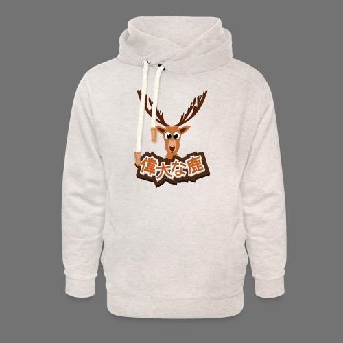 Suuri hirvi (Japani 偉大 な 鹿) - Unisex huivikaulus huppari