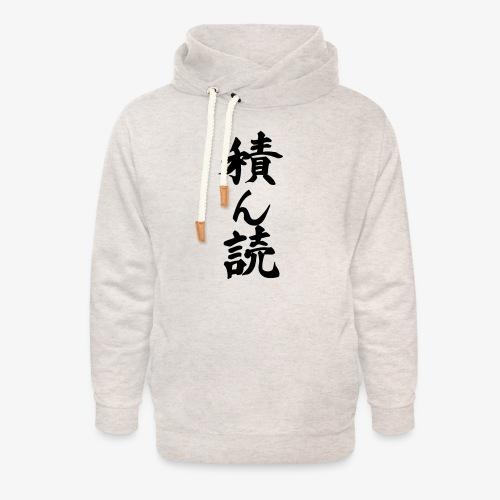Tsundoku Kalligrafie - Unisex Schalkragen Hoodie