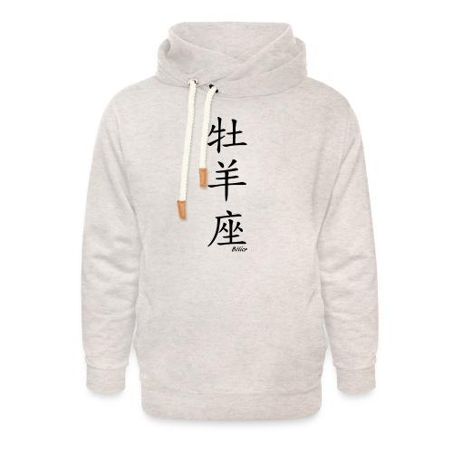 signe chinois bélier - Sweat à capuche cache-cou unisexe