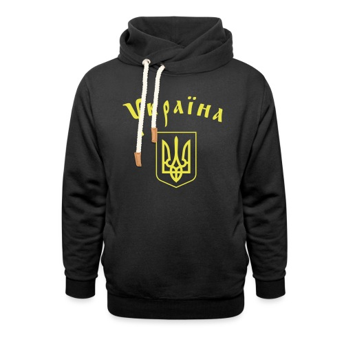 Ukraine mit Wappen - Україна + герб - Schalkragen Hoodie